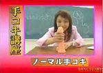 勢いのある射精 手コキ学園!