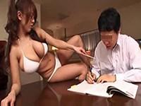 もはや冒頭から勉強を教える気がない爆乳女家庭教師