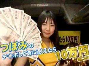 【つぼみ】激カワ痴女のチ●ポしごきに10分我慢出来たら10万円の神企画!