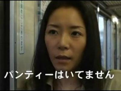 電車内で淫語逆ナンするエロ痴女 浅倉彩音 美保純子 ヘンリー塚本