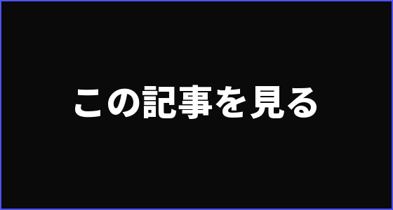 桜井あゆ 友田彩也香痴女記事紹介01