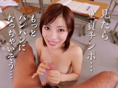 女教師の言うエッチな淫語が字幕になって現れる新感覚の痴女動画 桜井彩