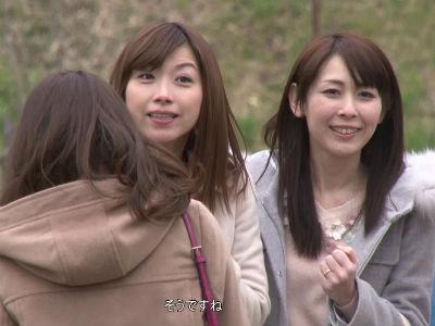 平均年齢33歳。ママ友旅行中に出会った若い大学生とヤリまくる若妻たち たかせ由奈 京野美麗 加藤ツバキ 羽田璃子 臼井さと美