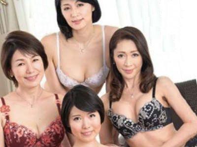 熟女4姉妹が性欲のままに若い男と交わる 内原美智子 南條れいな 古川祥子 櫻井菜々子