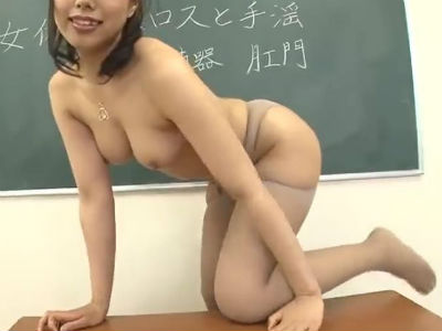 エッチな先生が教壇で自分の身体を使って見せながらオナニー指示をする痴女動画 椿かなり