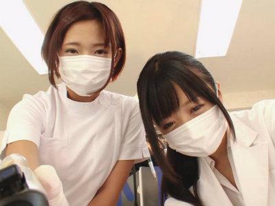 「おとなしくしててくださいね~」歯科医と歯科助手が患者を逆レイプするように弄ぶハーレム3P 紗倉まな 大槻ひびき