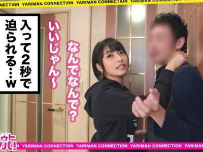 エロい娘限定ヤリマン数珠つなぎ!M男を攻めるの好きな女子大生