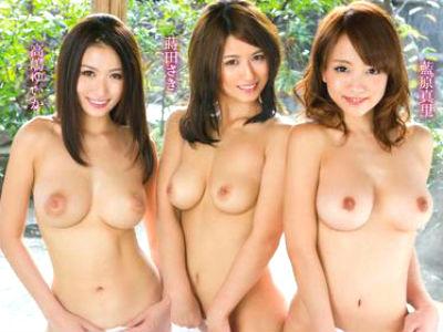 巨乳お姉さん3人が誘惑する混浴ハーレム 蒔田さき 高嶋ゆいか 藍原真里